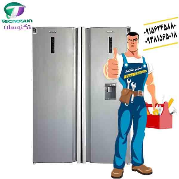نمایندگی تعمیر یخچال تکنوسان در مشهد